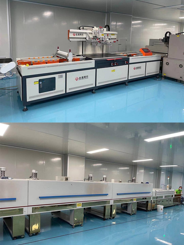 5-auto-silkscreen printing