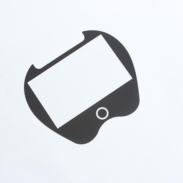 Top Suppliers Modern Glass Panel For Wall Decoration - Irregular Shape Cover Glass – Saida