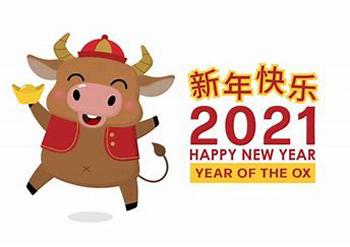 CNY-2020 (1)
